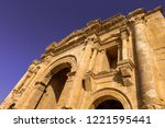 triumphal arch of hadrian in... | Shutterstock . vector #1221595441