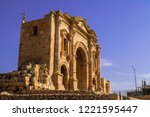 triumphal arch of hadrian in... | Shutterstock . vector #1221595447