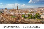 panorama of the city... | Shutterstock . vector #1221600367