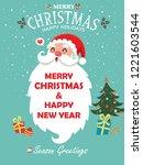 vintage christmas poster design ... | Shutterstock .eps vector #1221603544