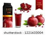 ripe dark red pomegranates... | Shutterstock .eps vector #1221633004