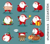 santa claus  christmas set | Shutterstock .eps vector #1221643504
