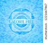 calorie free realistic light... | Shutterstock .eps vector #1221667867