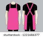 men's pink apron vector for... | Shutterstock .eps vector #1221686377