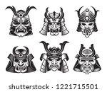 asian martial mask. japanese... | Shutterstock .eps vector #1221715501