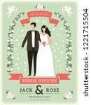 wedding invitation background.... | Shutterstock .eps vector #1221715504