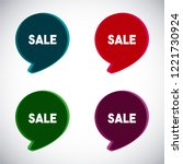 colourful speech bubble label... | Shutterstock .eps vector #1221730924
