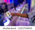 blur the women play for a new...   Shutterstock . vector #1221734041