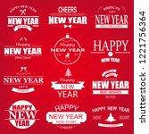 typographic happy new year... | Shutterstock .eps vector #1221756364