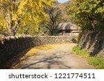 korean traditional village and... | Shutterstock . vector #1221774511