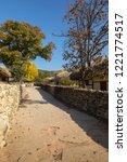 korean traditional village and... | Shutterstock . vector #1221774517