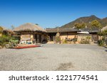 korean traditional thatched...   Shutterstock . vector #1221774541