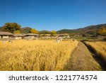 beautiful autumn rice field and ... | Shutterstock . vector #1221774574