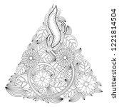 doodle floral pattern in black... | Shutterstock .eps vector #1221814504