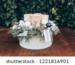advent wreath for the pre... | Shutterstock . vector #1221816901