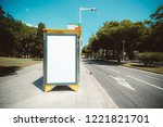 empty billboard placeholder... | Shutterstock . vector #1221821701