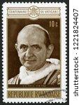 Rwanda   Circa 1970  Stamp...