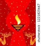 diwali greeting  festival of... | Shutterstock .eps vector #1221825667