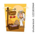 cartoon arabian sheikh in head... | Shutterstock .eps vector #1221833464