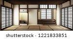 Room Design Japanese Style. 3d...