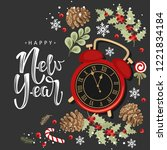 vector greeting cards. the... | Shutterstock .eps vector #1221834184