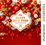 chinese greeting card for 2019... | Shutterstock .eps vector #1221853321