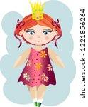 cute little princess girl.... | Shutterstock .eps vector #1221856264