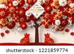 chinese greeting card for 2019... | Shutterstock .eps vector #1221859774