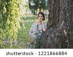 a beautiful portrait of a...   Shutterstock . vector #1221866884