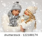bright picture of family couple ... | Shutterstock . vector #122188174