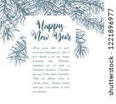 christmas sketch hand drawn... | Shutterstock .eps vector #1221896977