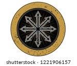 chaos symbol logo | Shutterstock .eps vector #1221906157