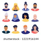 set of profile pictures. males... | Shutterstock .eps vector #1221916144