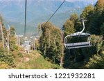 magnificent landscapes of sochi ... | Shutterstock . vector #1221932281