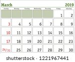 simple digital calendar for... | Shutterstock .eps vector #1221967441