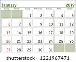 simple digital calendar for... | Shutterstock .eps vector #1221967471