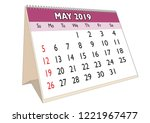 2019 may month in a desk... | Shutterstock .eps vector #1221967477