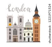 london street landscape vector... | Shutterstock .eps vector #1221971524