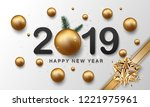 happy new year lettering and... | Shutterstock .eps vector #1221975961