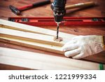 building diy with drilling... | Shutterstock . vector #1221999334