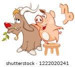 vector illustration of a cute...   Shutterstock .eps vector #1222020241