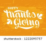 vector inscription of the text  ... | Shutterstock .eps vector #1222095757