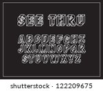 see through font symbol icon... | Shutterstock .eps vector #122209675
