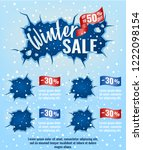 winter sale  template  layout...   Shutterstock .eps vector #1222098154