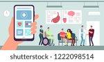 medical app. healthcare mobile... | Shutterstock .eps vector #1222098514