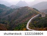 landscape of the great wall in... | Shutterstock . vector #1222108804