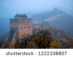landscape of the great wall in... | Shutterstock . vector #1222108807
