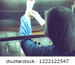 blurred of scientist doing the... | Shutterstock . vector #1222122547