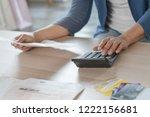close up businessman hand... | Shutterstock . vector #1222156681