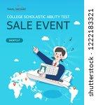 examinee's discount event | Shutterstock .eps vector #1222183321